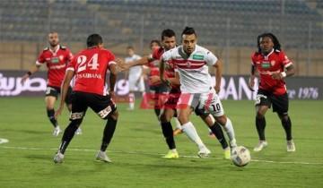 نتيجة مباراة الزمالك وطلائع الجيش اليوم الدوري المصري