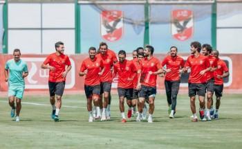 الأهلي يخوض مرانه الأخير اليوم استعدادًا لنهائي كأس مصر