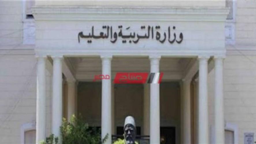 وزارة التعليم تؤكد استمرار نظام الحضور والغياب بالمدارس فى العام المقبل