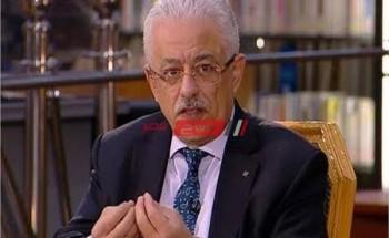 وزير التعليم: خطة بديلة في حال تعطيل الدراسة بسبب فيروس كورونا