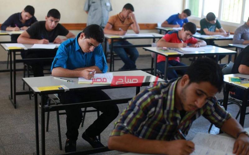 رابط استعلام نتيجة تقليل الاغتراب لطلاب الدبلومات الفنية 2020