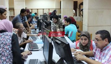 نتيجة تنسيق المرحلة الثالثة في مصر متاحة عبر بوابة الحكومة المصرية tansik.egypt.gov.eg وحد ادني قبول الكليات والمعاهد
