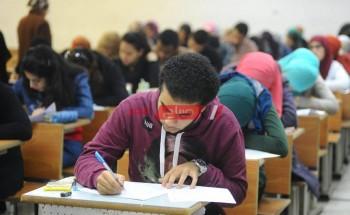 الآن جدول امتحانات نصف العام 2021 محافظة الشرقية للطلاب من الصف الرابع الابتدائي وحتى الصف الثالث الاعدادي