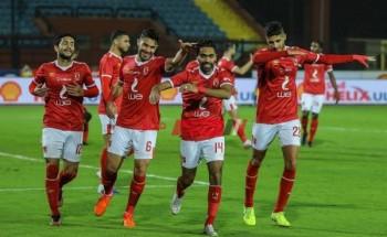 نتيجة مباراة الأهلي وأبو قير للأسمدة اليوم كأس مصر