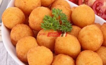 أسرع طريقة لعمل كرات البطاطس بالجبن بدون بيض