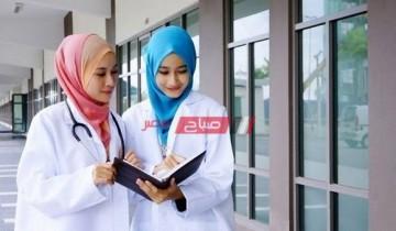 موعد حركة تكليف التمريض والفني الصحي 2020 – اليكم رابط موقع تكليف وزارة الصحة