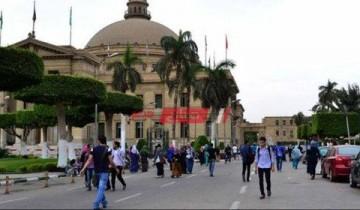 اعرف خطة الدراسة في الجامعات المصرية العام الجديد 2021