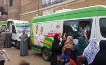 قافلة طبية ببني سويف تقوم بالكشف وتوفير العلاج لأكثر من 1400 مواطن