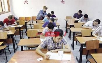 موعد امتحانات الترم الأول 2021 جميع المراحل الابتدائية والإعدادية والثانوية