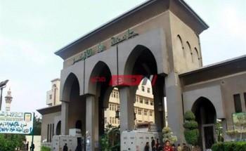 تأجيل الامتحانات بجامعة الأزهر رسمياً تنفيذاً لقرارات مجلس الوزراء المصري