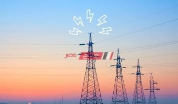 غدا الثلاثاء فصل الكهرباء عن مناطق في دمياط لتنفيذ اعمال صيانة دورية .. تعرف على التفاصيل