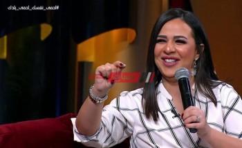 إيمي سمير غانم توجه رسالة لـ والديها