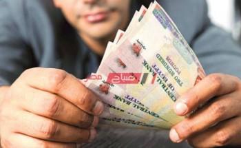 تعرف على أعلى عائد شهادات استثمار في مصر 2020