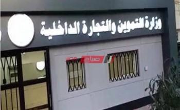 تموين الإسكندرية تنفي غلق المخابز غدا الثلاثاء بالمحافظة
