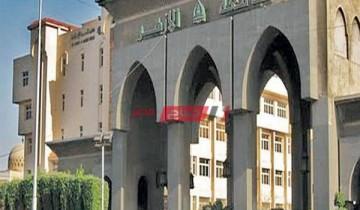 جامعة الأزهر تقرر فتح باب تقليل الاغتراب بدءً من اليوم 25 أكتوبر وحتى 5 نوفمبر المقبل