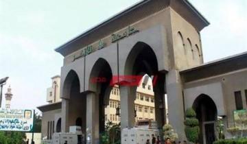 اعرف التفاصيل الكاملة عن اختبارات قدرات كلية التربية الرياضية جامعة الأزهر