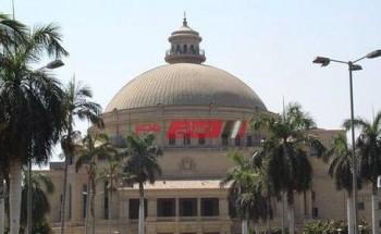بعد تأجيل الامتحانات ننشر رابط منصة جامعة القاهرة للتعليم عن بُعد