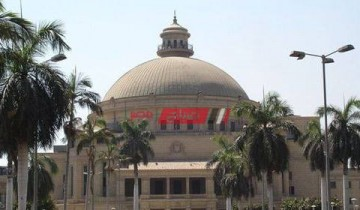 متاح رابط منصة سمارت smart cu للدخول على البوابة الإلكترونية بجامعة القاهرة