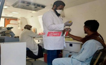 قافلة طبية توقع الكشف الطبي على 1538 مواطنا بقرية حماضه في المنيا