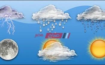 حالة الطقس اليوم الخميس 22-10-2020 في مصر وتوقعات تساقط الأمطار