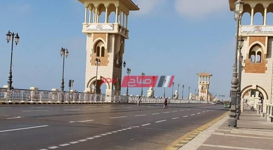 حالة طقس الإسكندرية غداً الجمعة 4 ديسمبر وتوقعات تساقط الأمطار