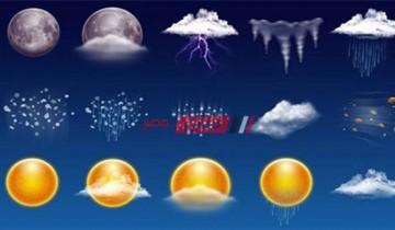 حالة الطقس اليوم الجمعة 4-12-2020 في جميع محافظات مصر