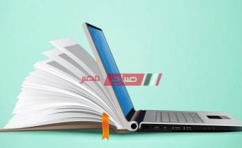 اعرف الخدمات المتاحة على المنصة الذكية التعليمية بجامعة القاهرة Smart CU