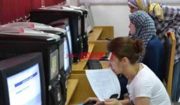 رابط الحصول علي نتيجة تقليل الاغتراب للدبلومات الفنية 2020 عبر بوابة الحكومة المصرية
