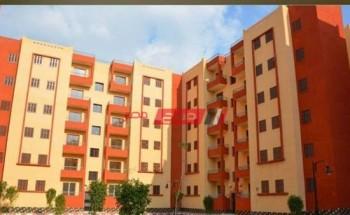 خطوات الإستعلام عن الإسكان برقم السجل وزارة الإسكان السعودية