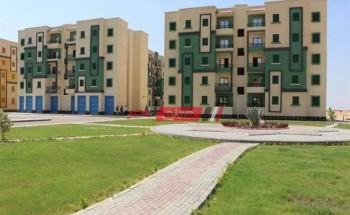 هنا اماكن بيع كراسة شروط شقق الإسكان الاجتماعي 2020 – أسعار ومساحات شقق وزارة الإسكان والتعمير