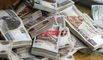 أعلى شهادة استثمار في مصر 2020