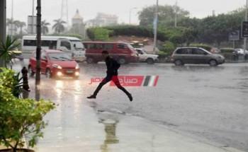 الأرصاد تكشف طقس غداً في الإسكندرية وتوقعات تساقط الأمطار