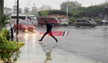 طقس الإسكندرية وتوقعات تساقط الأمطار اليوم الجمعة 23-10-2020