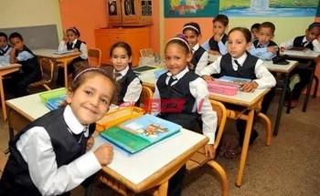 التعليم: تعطيل الدراسة في المدارس لسوء الطقس قرار المحافظين
