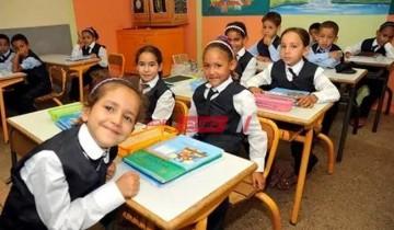 بالموعد والرابط| نتيجة الصف السادس الابتدائي الترم الأول 2021 وزارة التربية والتعليم