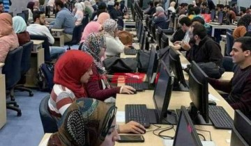ظهرت الآن نتيجة تقليل الاغتراب لطلاب الدبلومات الفنية 2020 بوابة الحكومة المصرية