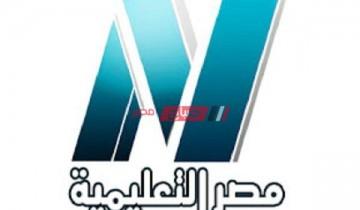 جدول بث دروس المرحلة الثانوية على قناة مصر التعليمية