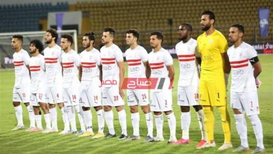 نتيجة مباراة الزمالك ونادي مصر اليوم كأس مصر