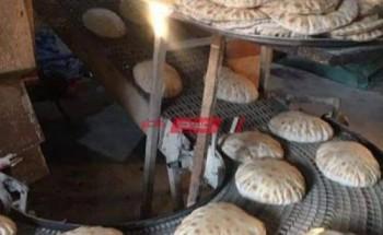 حملة بالبحيرة تسفر عن ضبط 22 مخبز لإنتاجهم خبز ناقص الوزن وتهريب الدقيق المدعم