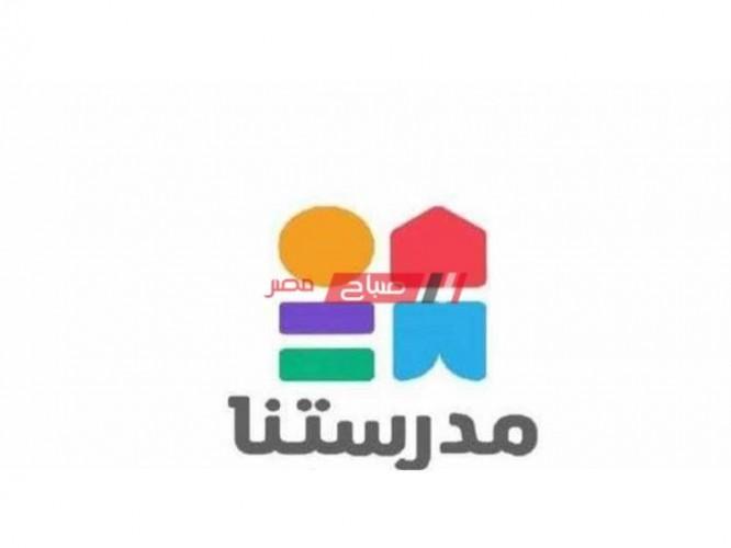 هنا رابط منصة التعليم المصري الجديدة 2021 من موقع وزارة التربية والتعليم