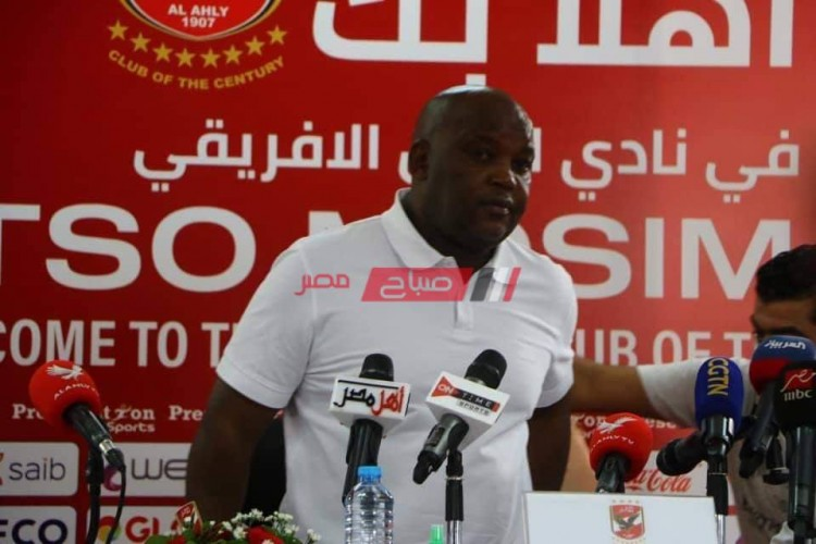 موسيماني يطالب لاعبي الأهلي بالتركيز في مباراة الوداد ويعقد محاضرات مكثفه