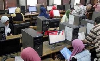 رابط تسجيل رغبات تقليل الاغتراب لطلاب الدبلومات الفنية 2020 عبر بوابة الحكومة المصرية