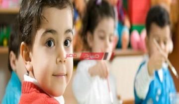 نتيجة تنسيق رياض الأطفال 2020-2021 بمدرسة محمد كريم المرحلة الرابعة بالإسكندرية