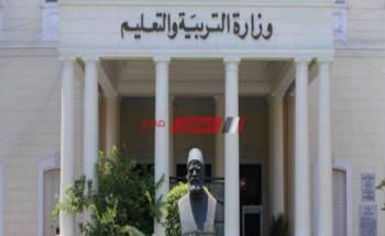 خطوات تسجيل بيانات المدرسة على موقع وزارة التربية والتعليم بالرابط الرسمي