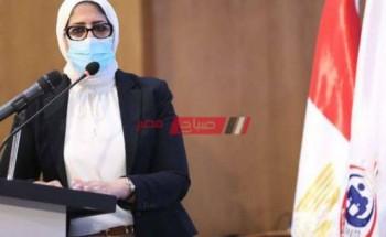 وزيرة الصحة: تسجيل عدد 363 حالة إيجابية جديدة لفيروس كورونا المستجد وعدد 13 حالة وفاة