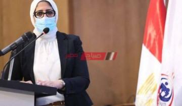 وزيرة الصحة: إطلاق اسم دكتور محمد إسماعيل على وحدة طب أسرة المحسمة القديمة تخليداً لذكراه