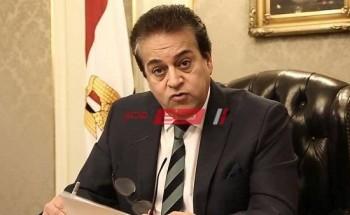 مجلس الوزراء يوجه بـ تأجيل الامتحانات للجامعات الترم الأول 2021 رسميا