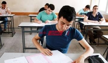 أخيراً ظهرت نتيجة معادلة الدبلومات الفنية التجارية 2020 – رابط نتيجة معادلة كلية التجارة بالجامعات المصرية