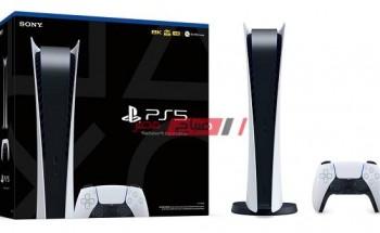 متاح الآن أسعار بلايستيشن 5 في مصر جميع الإصدارات المتاحة من PlayStation 5 سوني