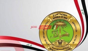أليه دوام المدارس في العراق لعام 2020-2021